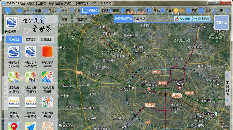 卫星图像进行坐标系转换