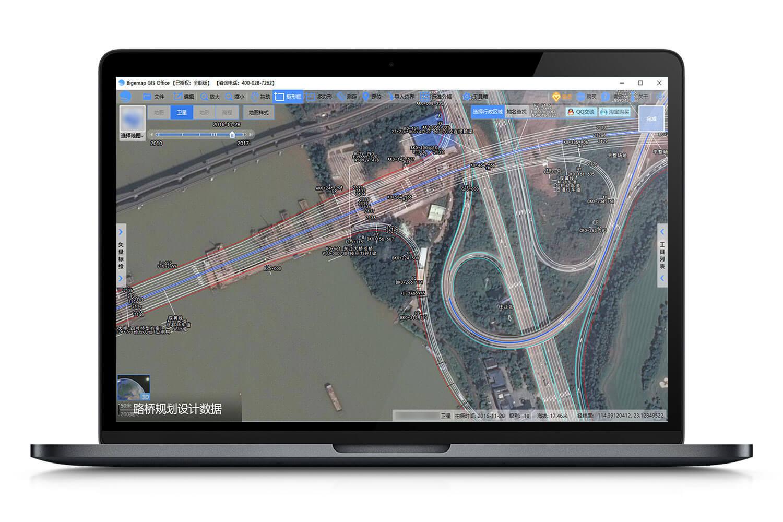 北斗卫星地图2020高清最新版app下载-北斗卫星... _东坡手机下载