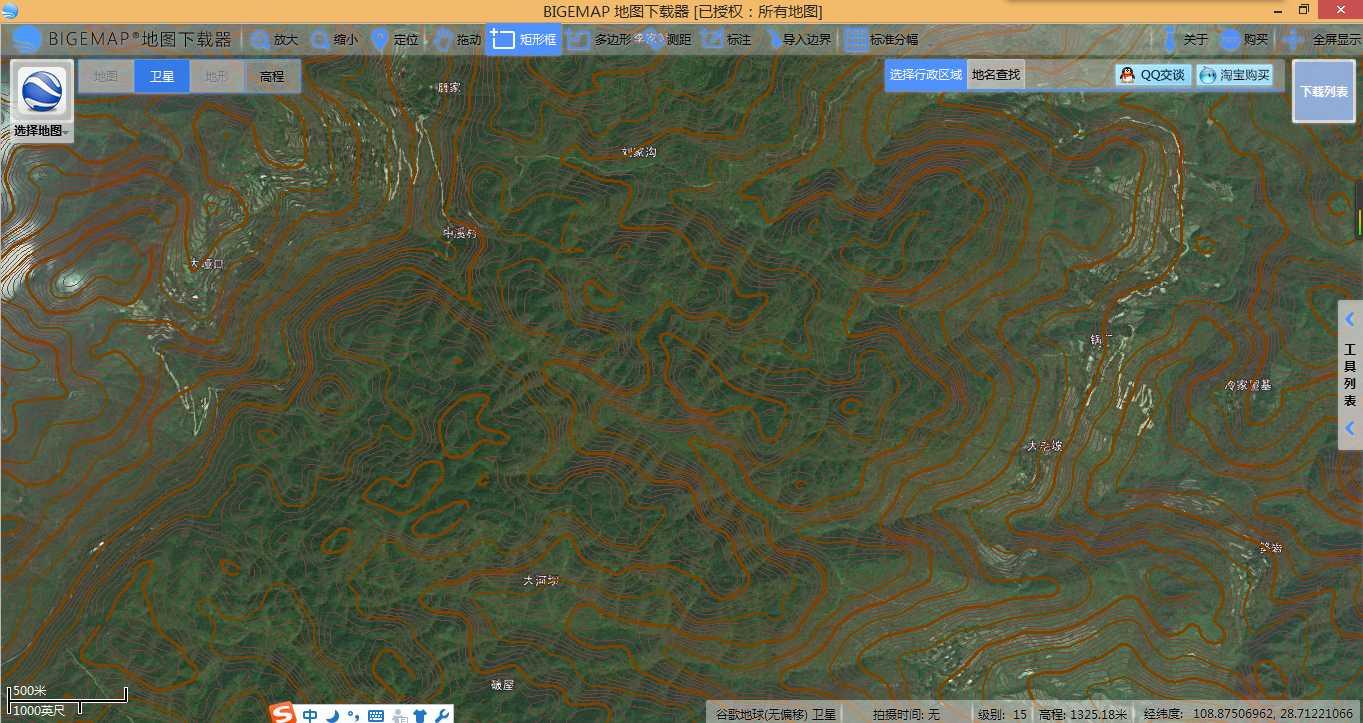 bigemap地图下载器谷歌地球版本介绍