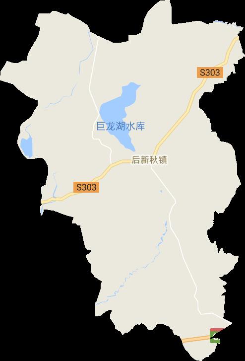辽宁省阜新市彰武县后新秋镇电子地图高清版大图