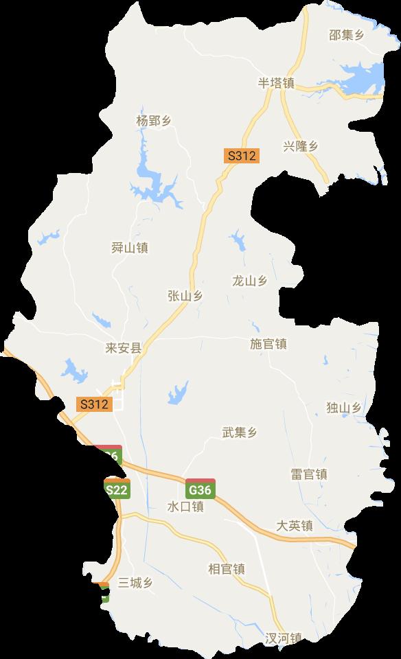 安徽省滁州市来安县电子地图高清版大图