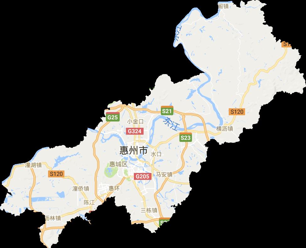 广东省惠州市惠城区电子地图高清版大图