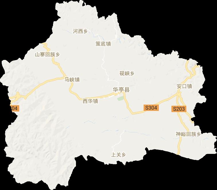 华亭县电子地图高清版大图