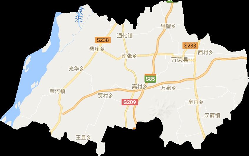 万荣县电子地图高清版大图