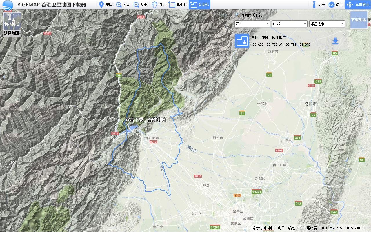北斗地图卫星地图高清版下载 北斗地图高... - 比克尔手机APP下载