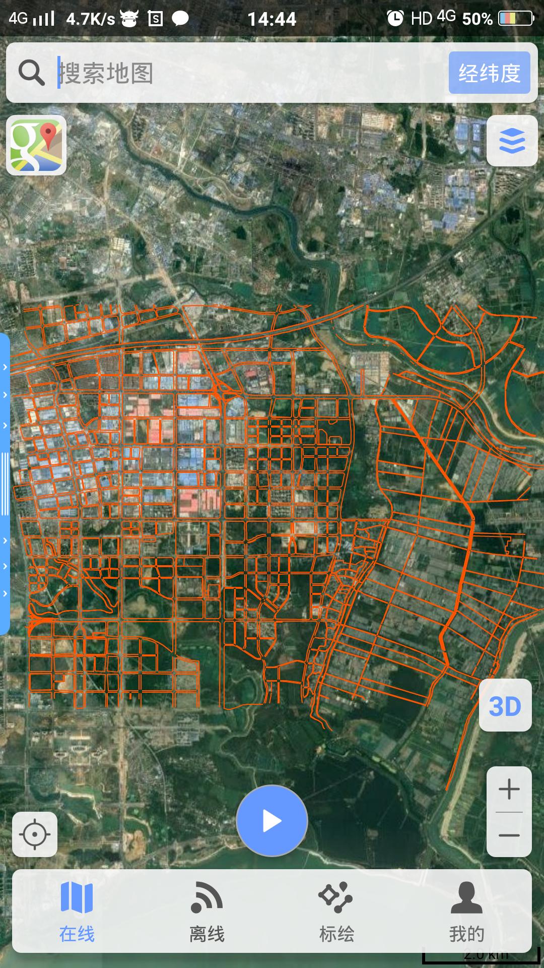 高清卫星地图app下载-高清卫星地图下载2016最新... -友情手机站