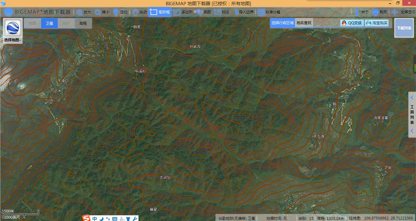 高清卫星地图APP下载-高清卫星地图官方客户端 v33.2.1_手机乐园
