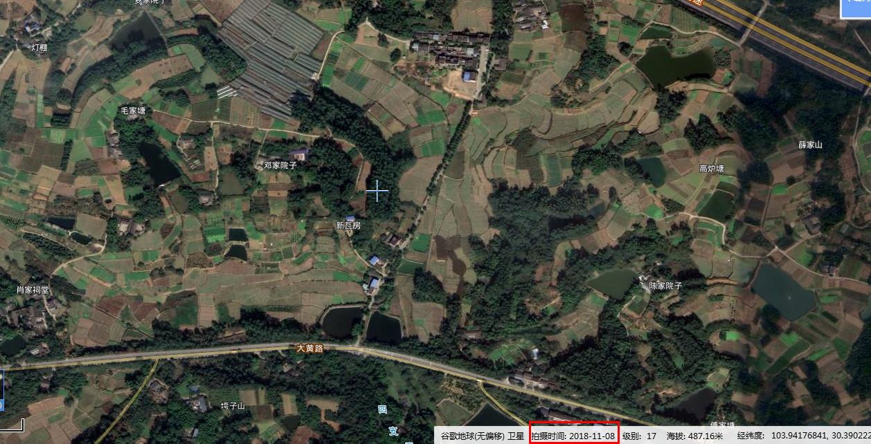 谷歌卫星地图高清2019村庄(四川成都新津村庄)