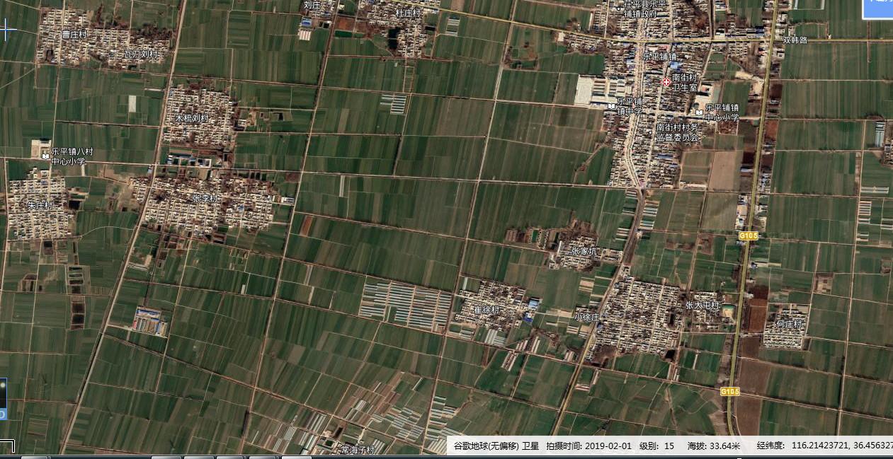 谷歌卫星地图高清2019村庄(华北平原)