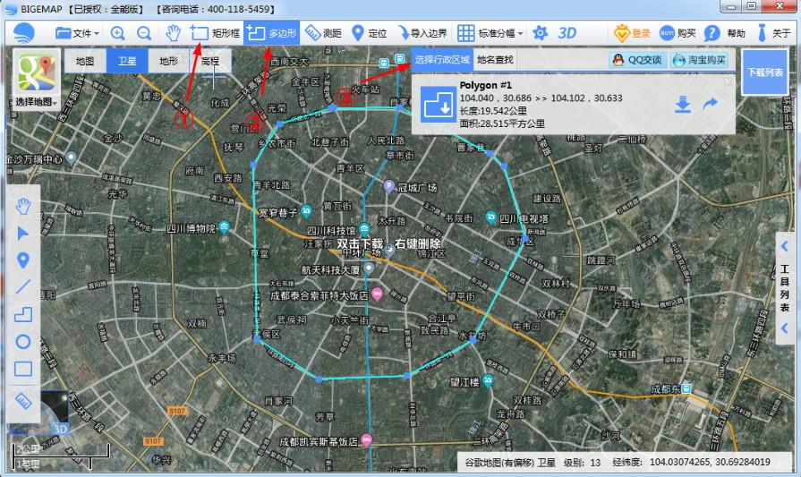 谷歌卫星地图高清村庄地图下载方法.jpg