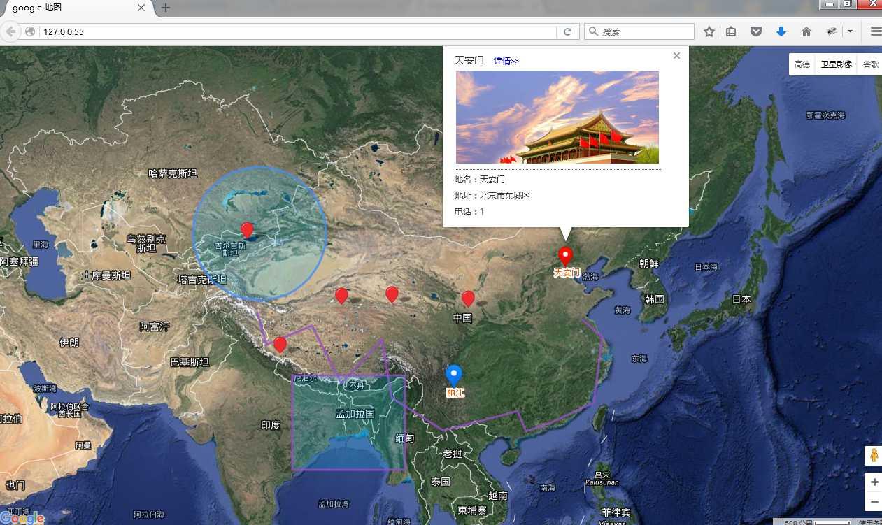 谷歌卫星地图预览